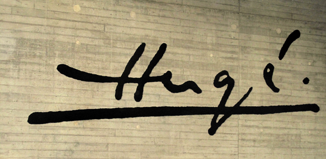 Signature Hergé - Photo Marc Delforge © https://creativecommons.org/licenses/by-nc-sa/2.0/