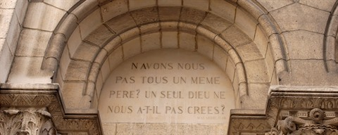 Synagogue Brussels: inscription - Photo VisitFlanders New York