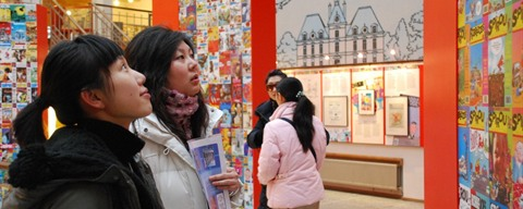 Belgian Comic Strip Center and visitors - Brussels